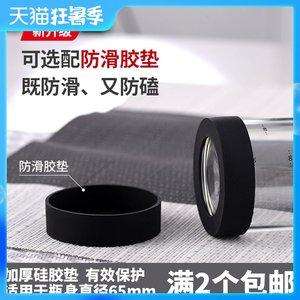 油壶保护套调味瓶底套防撞防滑垫防护套防磨损水杯硅胶套保温杯垫