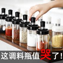 防潮调料盒玻璃家用密封调味瓶罐子盐罐厨房糖味精瓶罐刷油壶套装