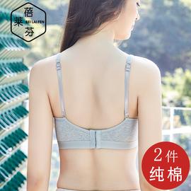 抹胸吊带内衣学生高中少女胸垫一体文胸小胸聚拢防走光防下垂裹胸