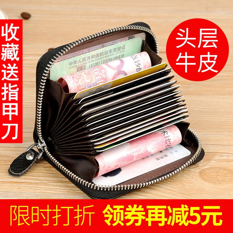 Small zipper real pickup bag mens multi card position function large capacity organ Mini change card bag womens simple