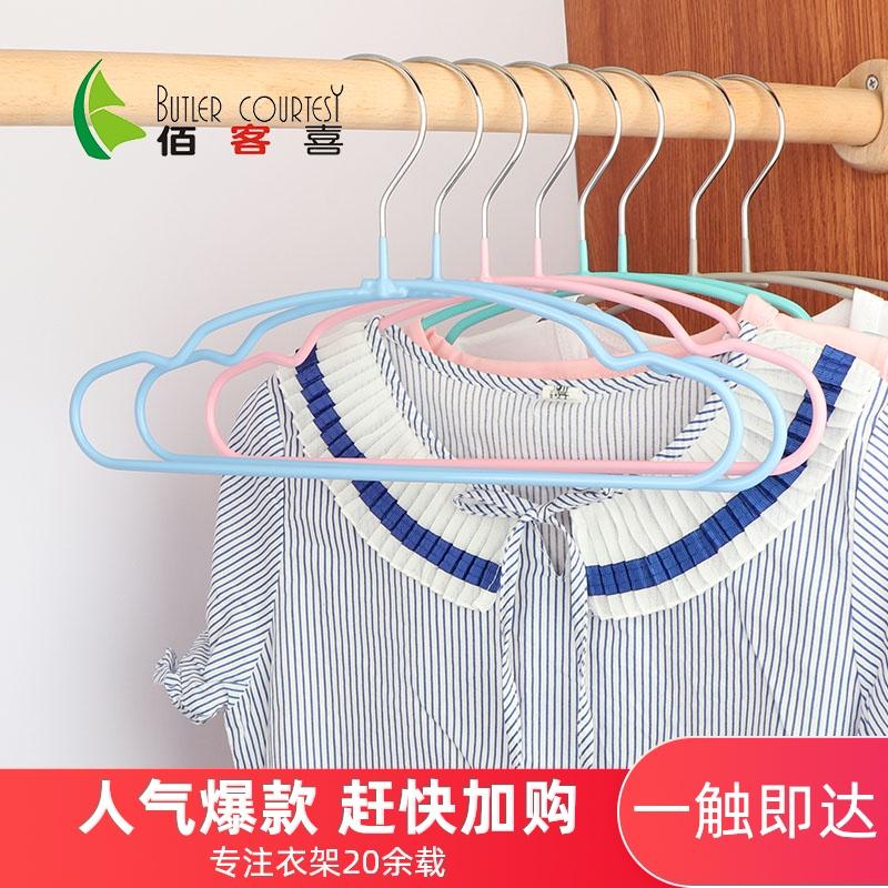 儿童衣架PVC浸塑防滑宝宝衣挂家用衣撑加粗金属婴儿晾衣架20支装