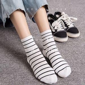 袜子女中筒袜韩版ins潮网红可爱日系女士纯棉条纹薄款透气堆堆袜