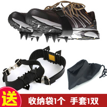 Muxincamp Outdoor anti-skid shoe set mountaineering simple four-toothed ice claw shoe nail claw chain snow shoe sleeve J201