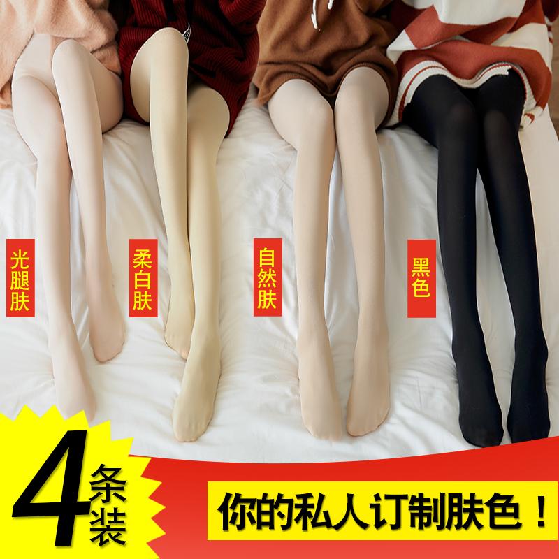 丝袜女春秋冬款冬季光腿袜神器美腿连裤袜加厚肉色打底袜裤女加绒