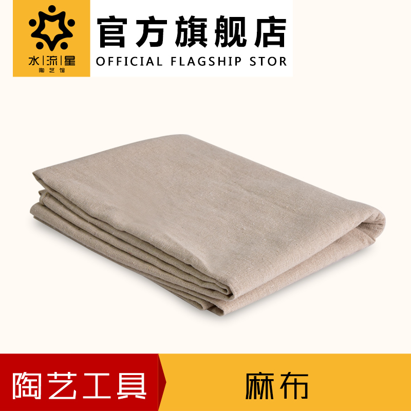 Linen pottery linen coarse linen bedding pottery tools clay tools printing texture water meteor