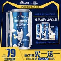 1L2斤桶裝小麥白啤酒青島特產大白金特精釀原漿軍啤迷彩炮彈