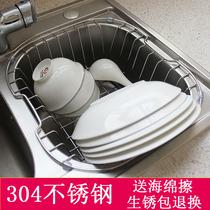邦顿加粗304不锈钢沥水篮水槽碗碟架沥水架厨房洗菜滤菜篮水果蓝