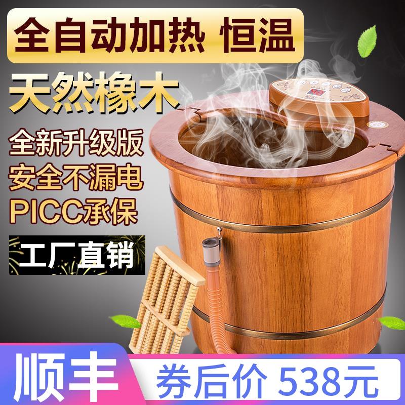 泡脚桶橡木足浴盆洗脚盆全自动按摩加热恒温电动足疗机家用器木桶