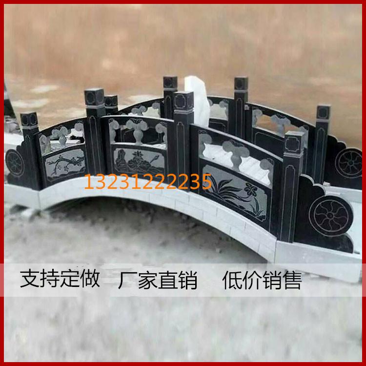 定制石雕墓碑中国黑石拱桥石雕石桥栏板石雕汉白玉石拱桥石雕栏板