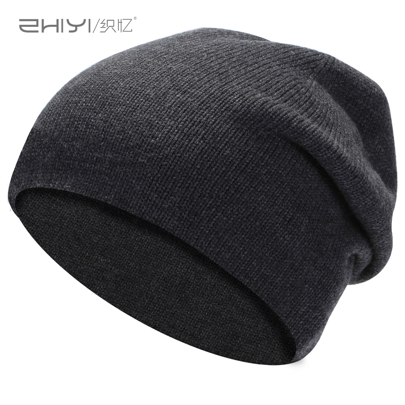 Big headband hat for men to keep warm and loose in winter