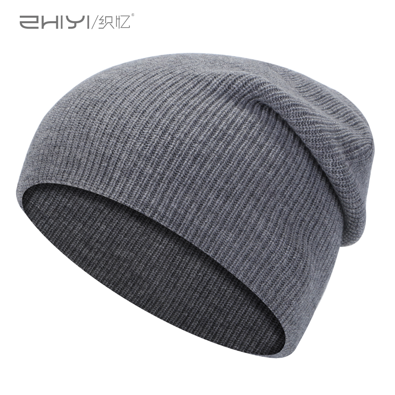 Top grade versatile pure wool hat mens winter warm Baotou ear protection hat casual knitting wool hat damp and cold proof