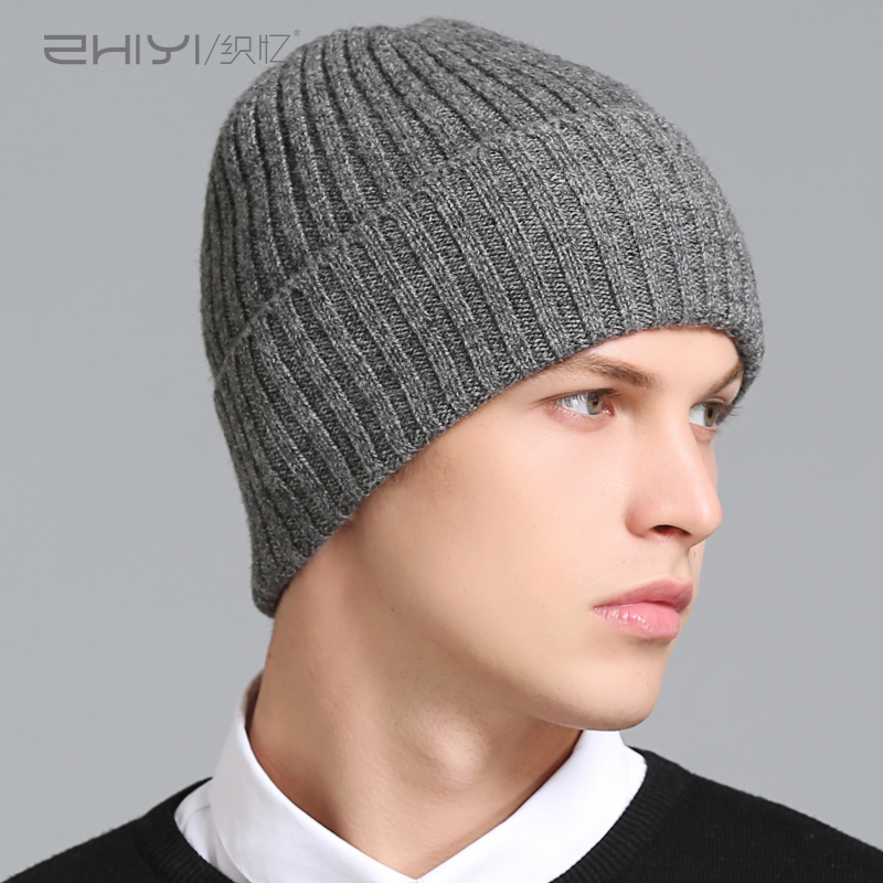 Korean versatile pure wool hat mens and womens Small Winter small headband warm knitted wool hat couples headgear
