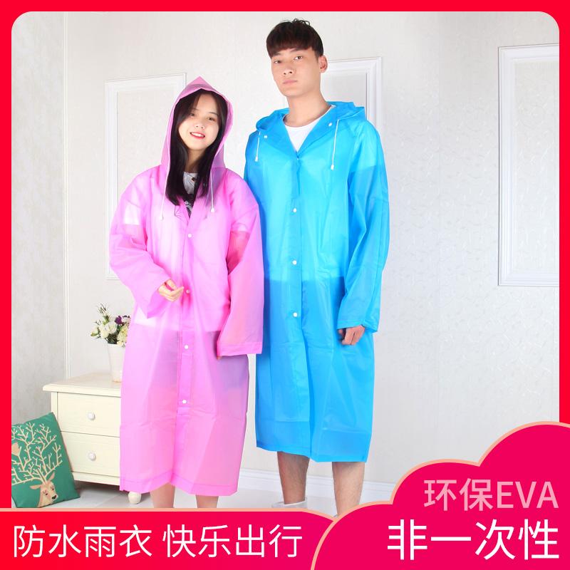 雨衣外套长款全身加厚男女雨披便携式儿童户外旅游非一次性雨裤装12-01新券