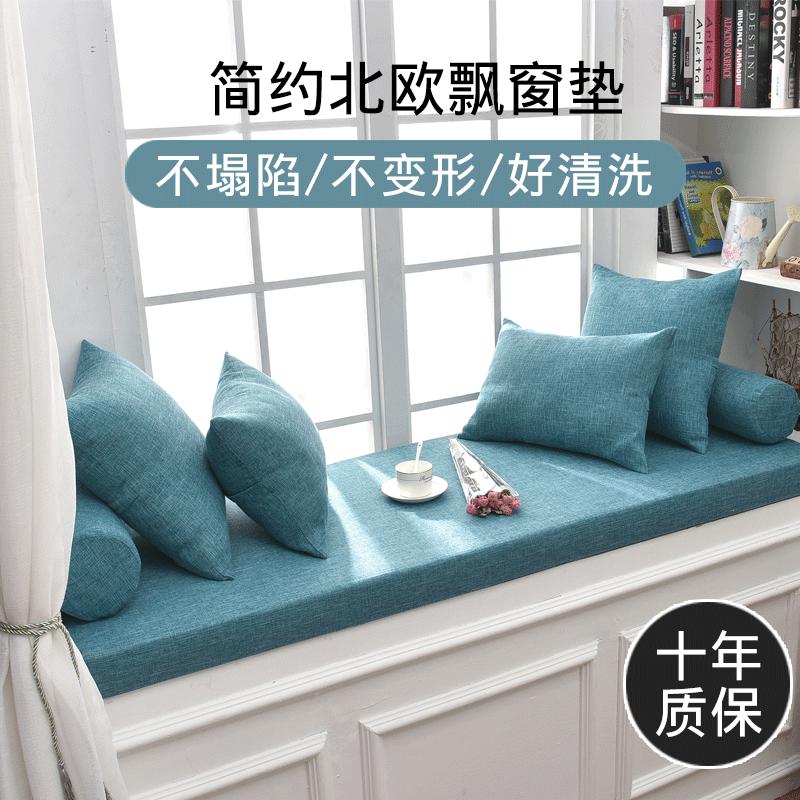 高密度海绵卧室飘窗垫窗阳台台垫