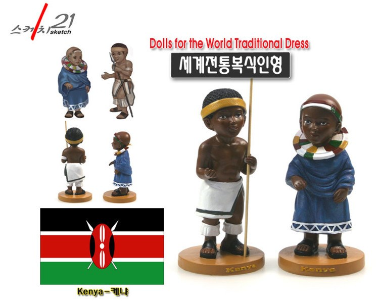 Clothing crafts home figures office study furnishings world national resin Kenya traditional resin 1 pair