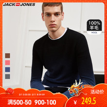 Jack Jones Jack Jones Fall and Winter Men's Pure Wool Gradient Colored Leisure Knitted Sweater 218424509