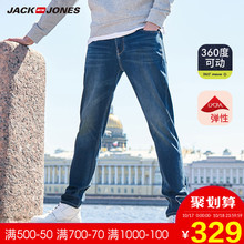 Jack Jones Jack Jones Men's Autumn New Elastic Slim Bodywear Fashion Casual Jeans