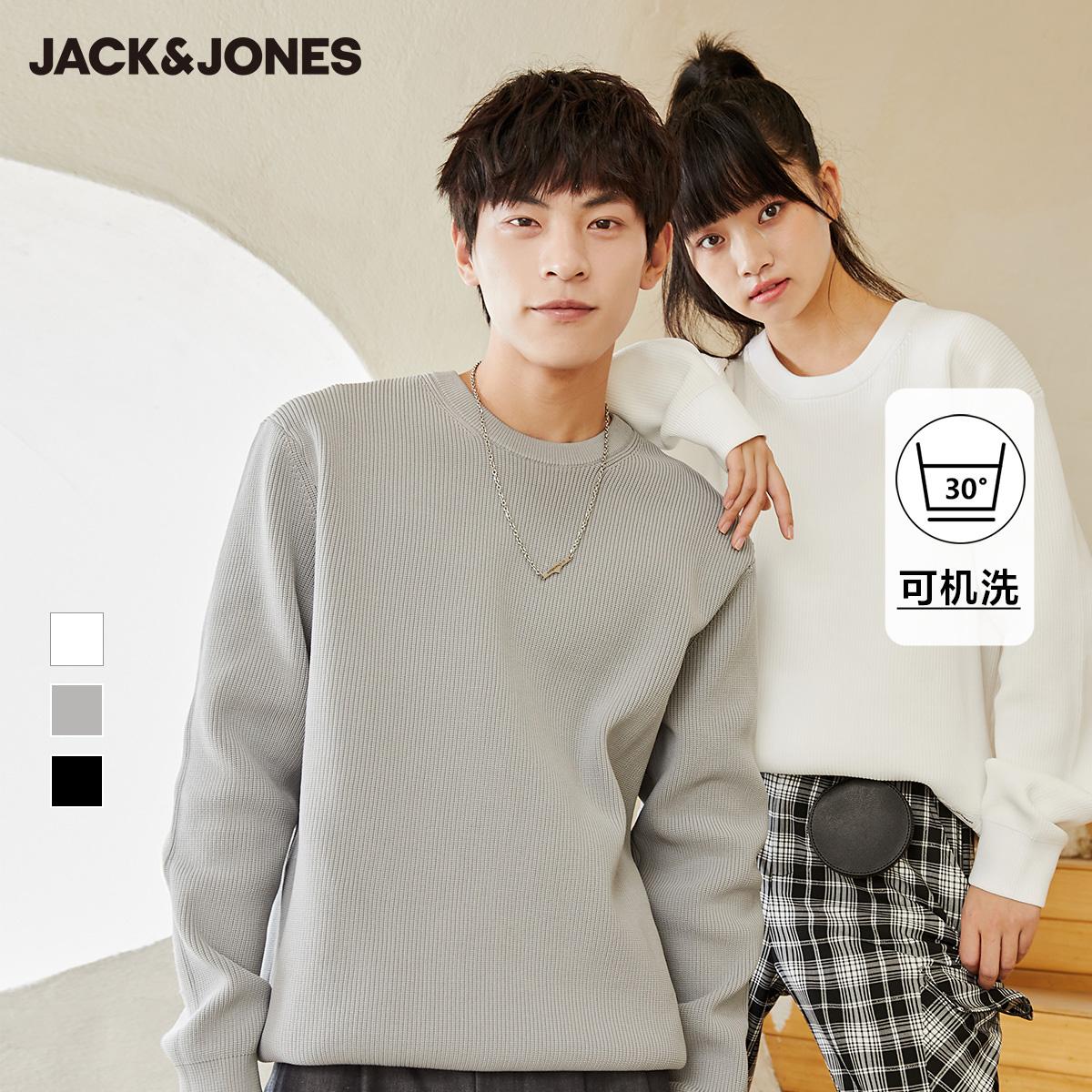 杰克琼斯针织衫毛衣