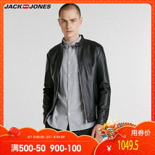 JackJones Jack Jones Autumn Men Trends Motorcycle Casual Leather Jacket Leather Jacket E218310510