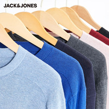 Jack Jones, Jack Jones, new men's base coat, autumn and winter multicolor pullover, round neck sweater, trendy knitwear
