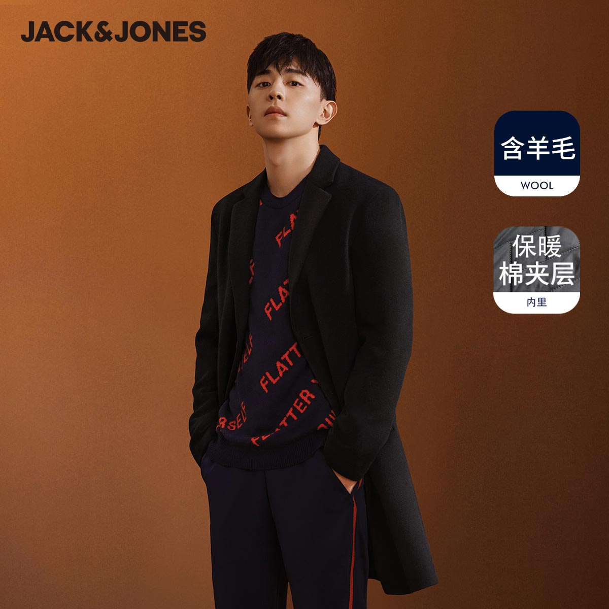 Dun Lun's same woolen overcoat with wool trend business men's medium long British style thick Jack Jones
