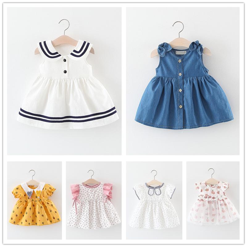女童連衣裙2020新款兒童小女孩公主裙洋氣0一1-3歲女寶寶夏裝裙子