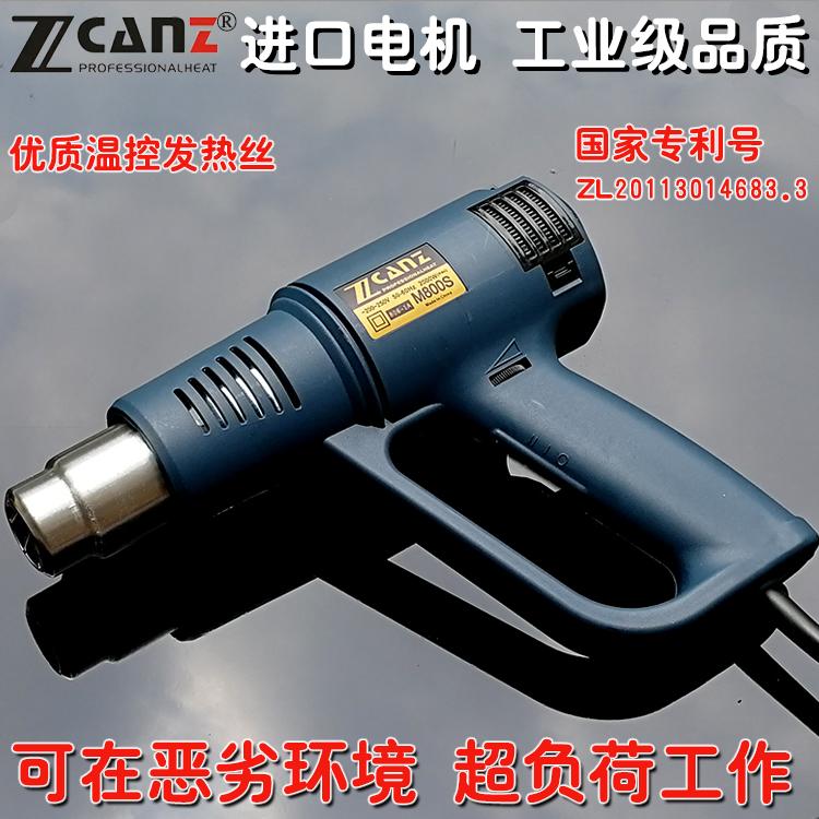 进口电机工业级2000W 热风枪 可调温吹风枪 吹线机 烤枪 热吹风枪