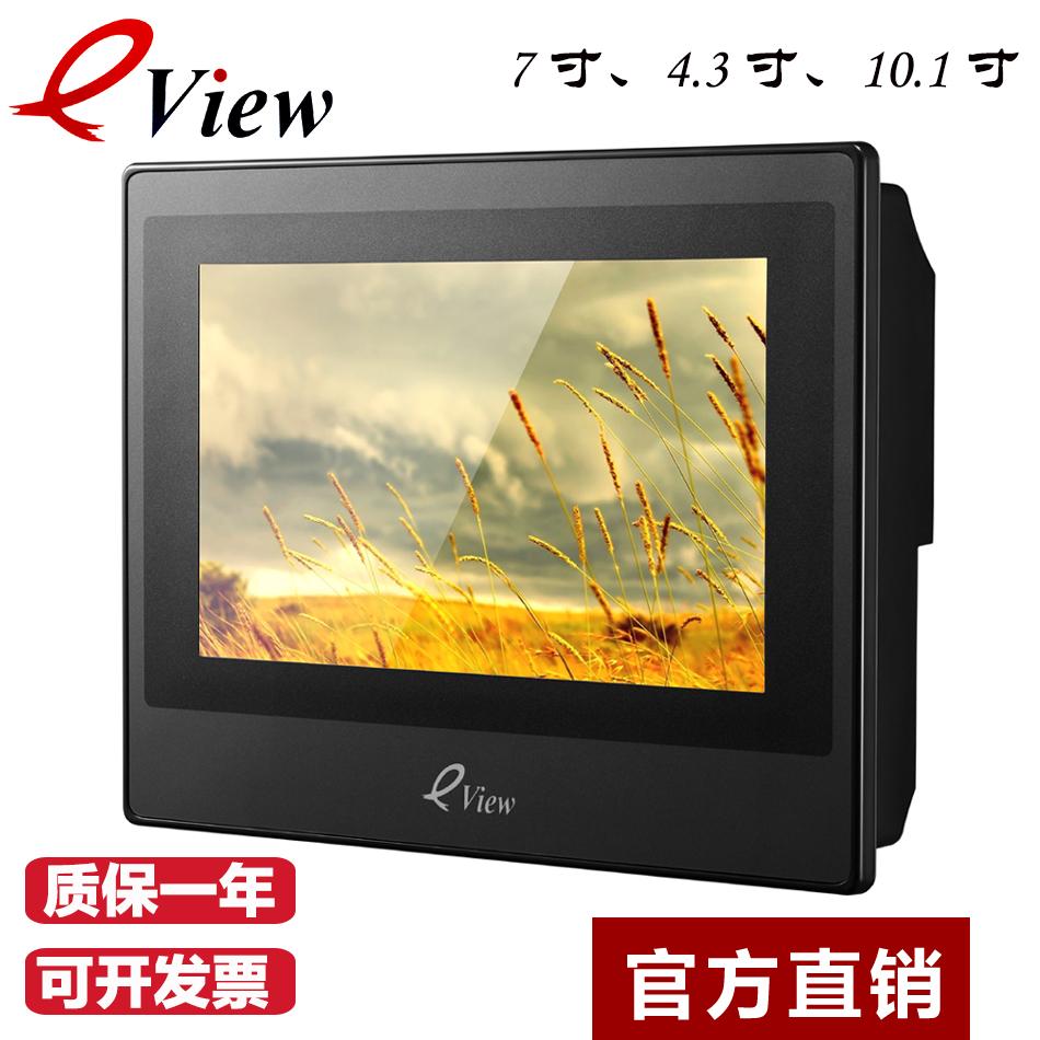 Kinco步科eView ET070 7寸plc工业人机界面触摸屏串口屏显示器