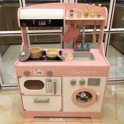 儿童仿真厨房玩具厨具煮饭木制女孩过家家做饭3-6岁娃娃家幼儿园
