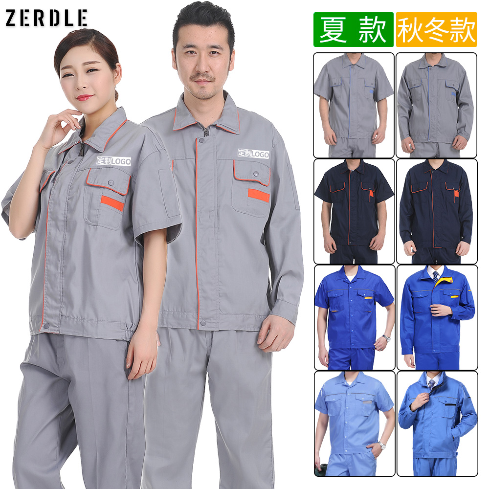 Zerdle overalls suit mens long and short sleeves custom-made overalls and pants for labor protection in the workshop of the construction site in spring, summer, autumn and winter