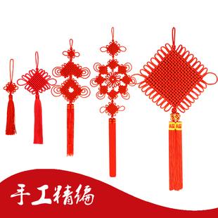 中国结挂件小号客厅装饰 中国节手工绳编大号镇宅红同心结壁挂饰
