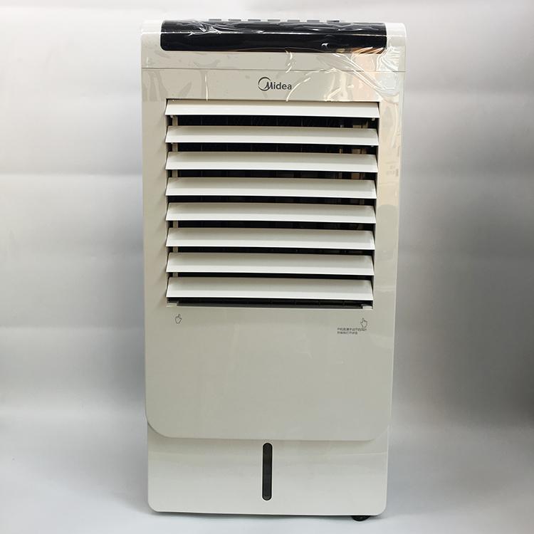 限10000张券【划痕机】美的空调扇家用制冷风扇