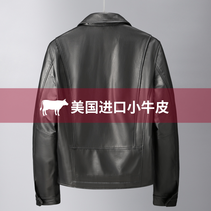 Men's spring 2020 imported first layer soft cowhide leather jacket middle age spring and autumn thin Lapel leather jacket