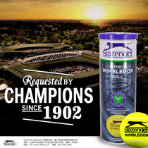 Slazenger Schlesinger Iron can Wimbledon game tennis Schlesinger Practice ball leopard ball whole box