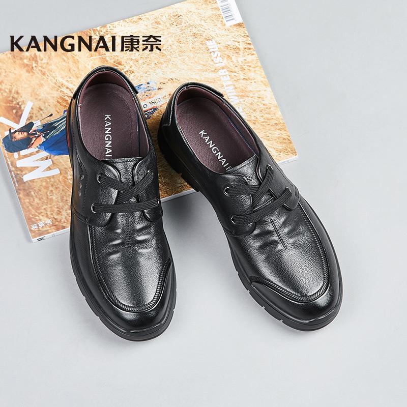Мужская обувь Артикул 600838008999