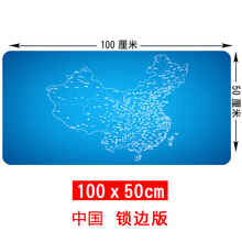 Game 100x50 mouse pad lock side cute anime small thick laptop desk pad keyboard pad