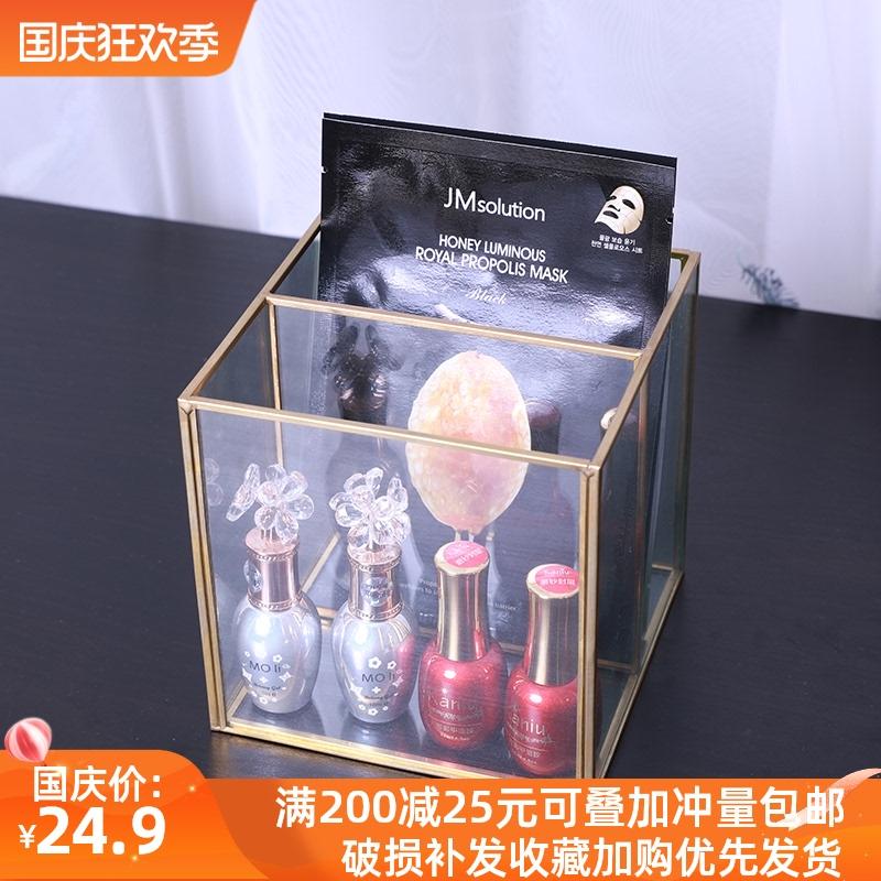 玻璃面膜桌面收纳盒2格笔筒收纳化妆品收纳盒复古口红收纳整理盒淘宝优惠券