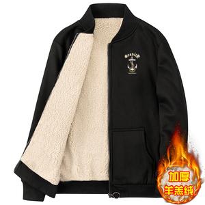 男装外套夹克加绒加厚冬装仿羊羔绒羊羔毛保暖秋冬天立领棉衣棉服