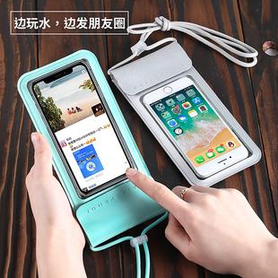 手机防水袋潜水套触屏游泳漂流外卖防水手机壳包苹果华为oppo通用
