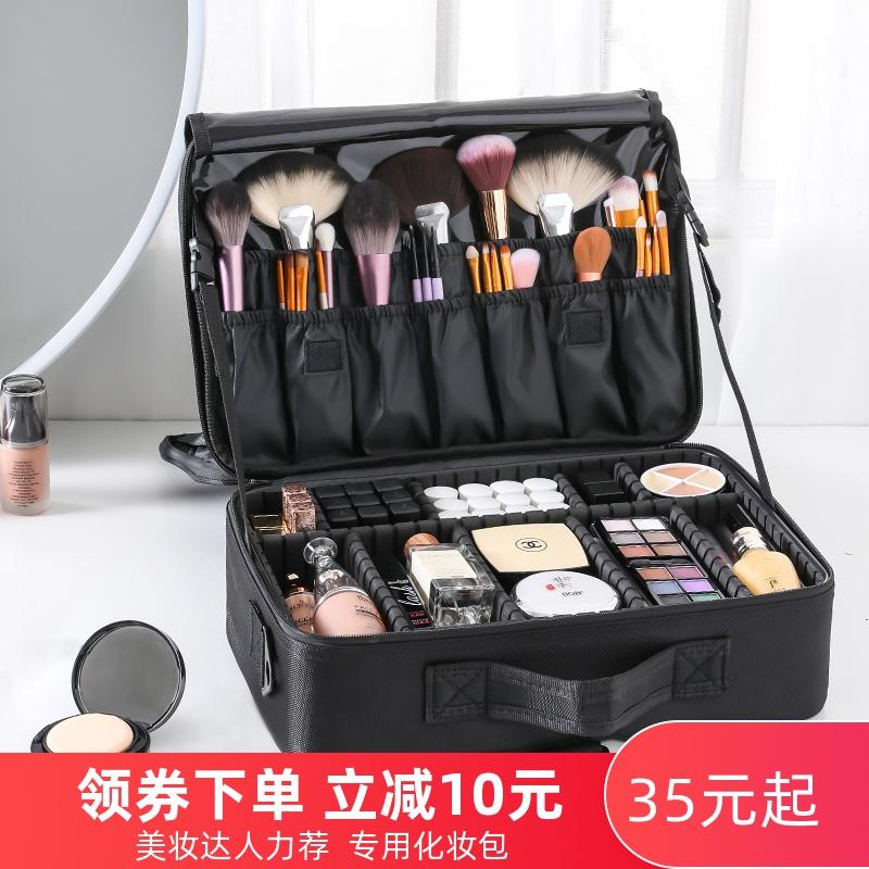 化妆包女大容量便携旅行口红收纳包袋专业师品手提箱盒ins风超火