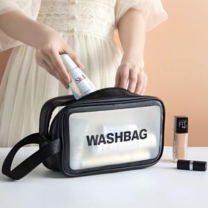 化妆包女2020新款超火ins风大容量便携手提旅行洗漱化妆品收纳包