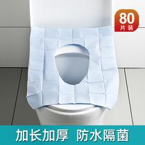 一次姓马桶垫孕产妇专用厕所防水坐垫纸旅行便携加长粘贴式坐便套