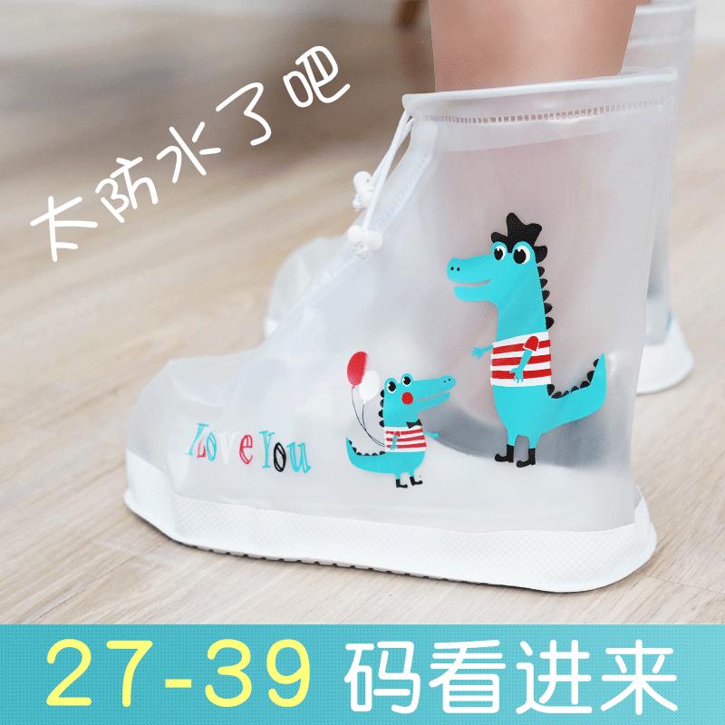 雨鞋套儿童雨鞋男童女童防水鞋套