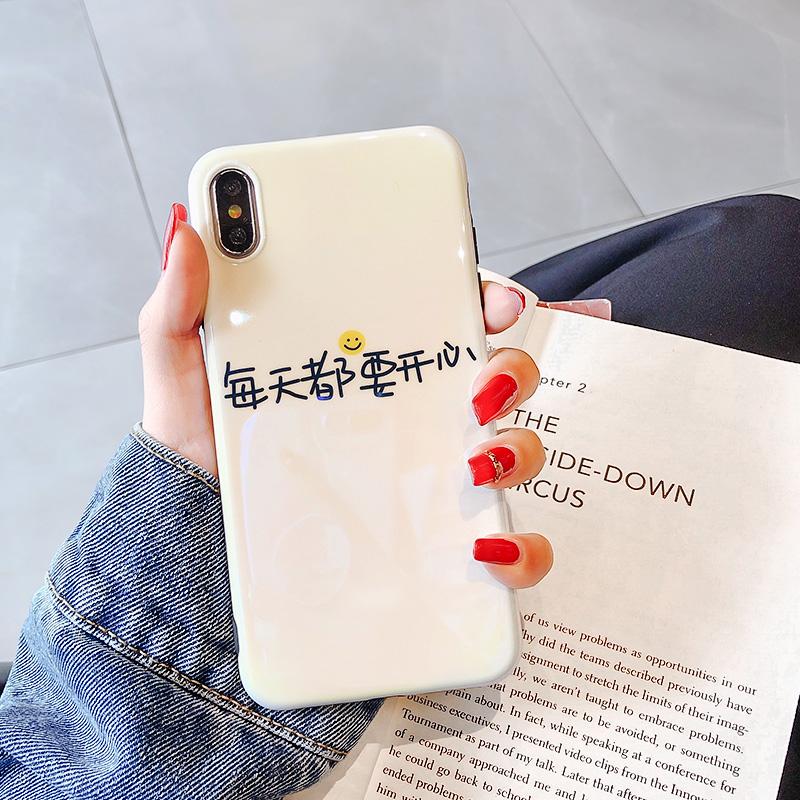 每天都要开心苹果x手机壳iPhonexsmax/xs/xr蓝光软壳8plus简约