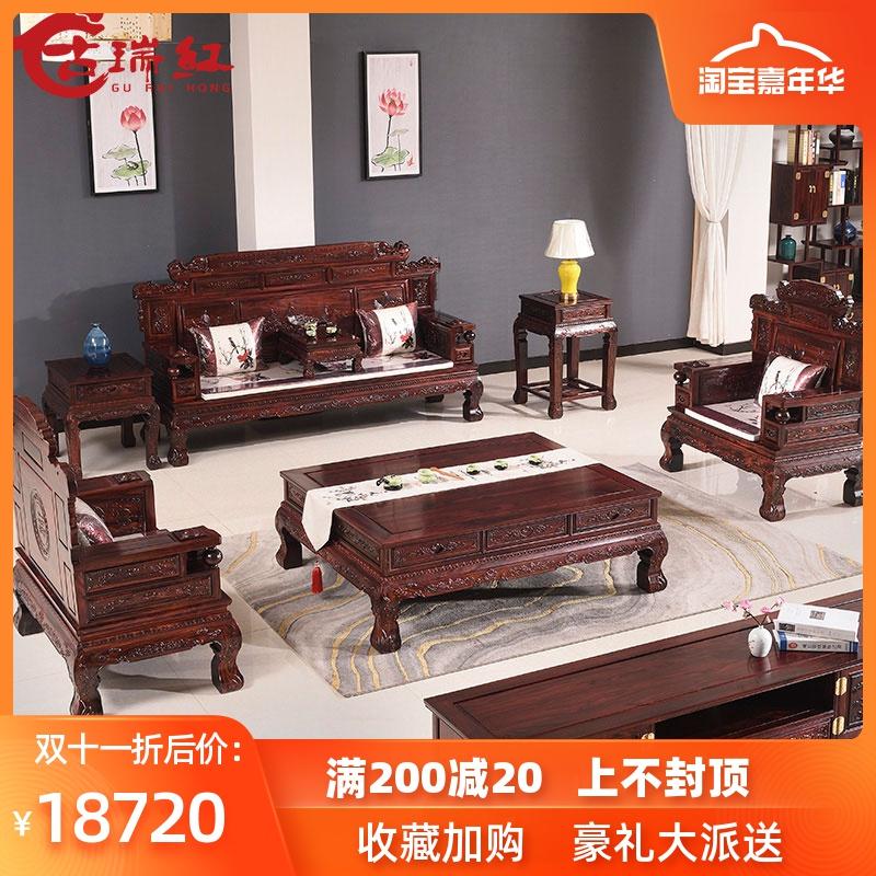 红木家具印尼黑酸枝木财源沙发组合阔叶黄檀古典中式客厅实木沙发