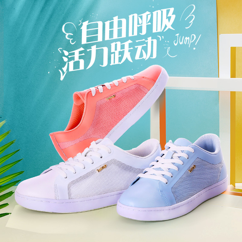 Istep womens shoes summer new student low top flat shoes breathable mesh single shoes casual small white shoes
