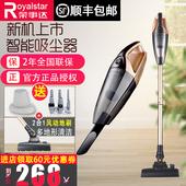 静音强力充电大功率无绳机 荣事达无线吸尘器家用小型大吸力手持式