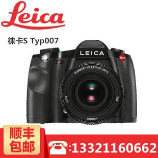 徕卡leica S007 S006 SE 莱卡中画幅 单反数码相机 M10 Q-P M-P