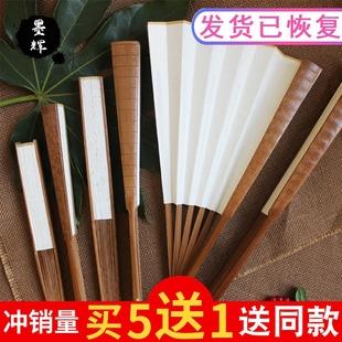 书画书法创作男女式 宣纸折扇中国风 扇子 空白洒金宣纸扇面 折扇