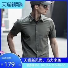 鹰爪行动战术衬衫男夏季短袖薄款透气户外快干弹力修身速干衬衣
